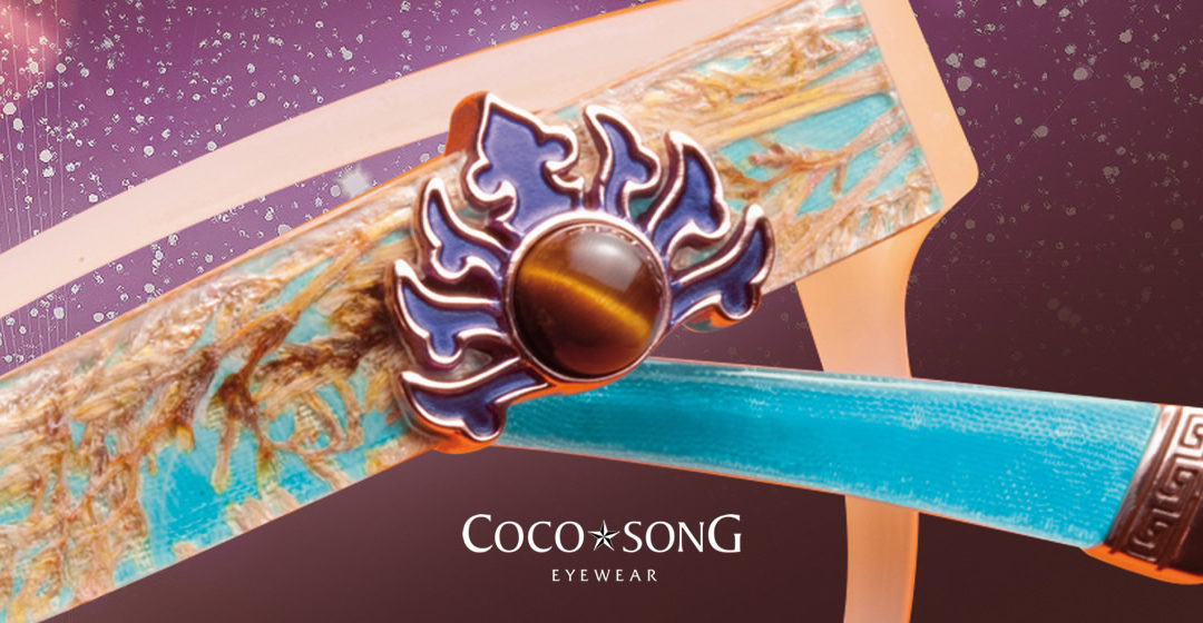 20% off Coco Song Frames